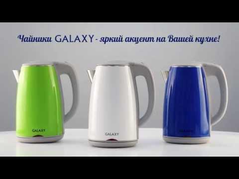 Электрочайник Galaxy GL 0307 (белый)
