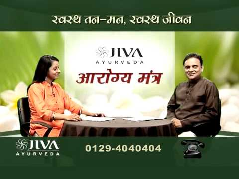 Healthy Heart with Ayurveda  | Arogya Mantra Ep#61 ( 1  )-hindi