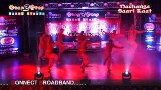 Shambhu Sutaya  | Ganesha Dance | Dance Performance By Step2Step Dance Studio