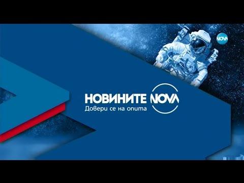 novinite-na-nova-24-09-2021-centralna-emisiya