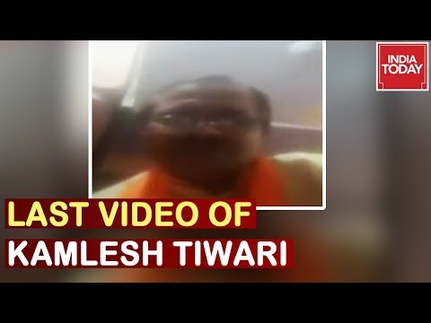 Last Video Of Kamlesh Tiwari Before He Was Brutally Murdered, Slams CM Yogi | Watch