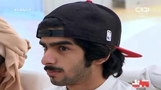 حار بارد مع منصور القرني - محمد الشهراني   #حياتك83