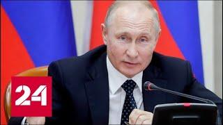 Путин предложил провести опрос жителей о строительстве храма в Екатеринбурге - Россия 24