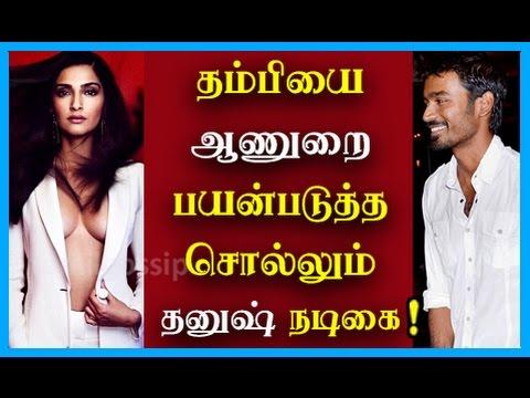 Bommalattam 14-10-2016 – Sun Tv Serial