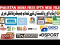 Video for iptv receiver pakistan