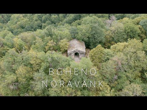 Bgheno-Noravank | Drone video