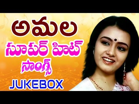Amala Super Hit Video Songs Jukebox || Amala All Time Hit Songs Collection