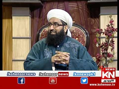 Istakhara 07 August 2021 | Kohenoor News Pakistan