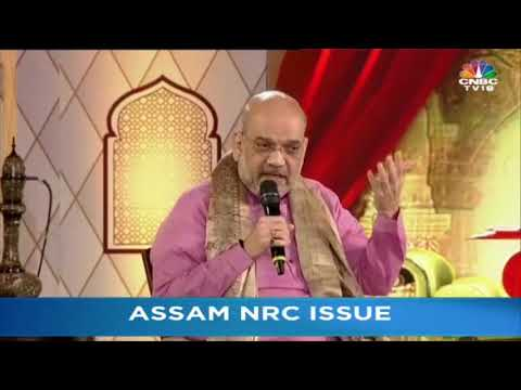 BJP President Amit Shah Slams Congress on Assam NRC Says Infiltrators Will Not be Allowed in India