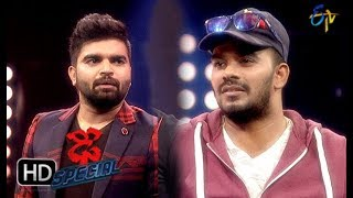 Dhee | Special | 5th September 2018 | Latest Promo