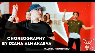 Eminem & Future & Drake –  Fuck Up The Summer Choreography by Диана Алмакаева All Stars Workshop