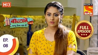 Beechwale Bapu Dekh Raha Hai - Ep 8 - Full Episode - 11th October, 2018