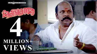 Desingu Raja Tamil Movie   Scenes   Singampuli Kidnap Comedy & Vimal Love Propose