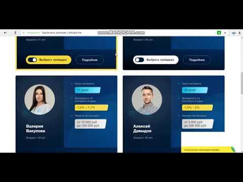 Заработок на онлайн опросник