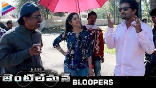 Nani Gentleman Telugu Movie | Bloopers | Nani