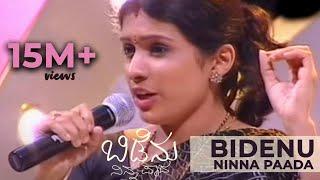 Confident Star Singer : Keerthana Sad Song Round