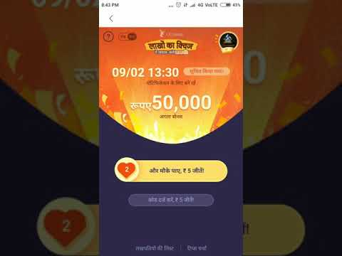 mp4 Millionaire Quiz On Uc Browser, download Millionaire Quiz On Uc Browser video klip Millionaire Quiz On Uc Browser