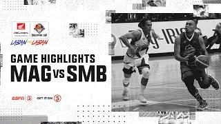 [Sport5]  Highlights: Magnolia vs. San Miguel | PBA Philippine Cup 2019