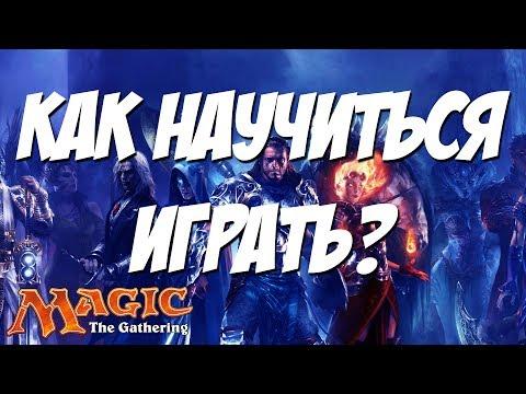 Герои меча и магии 5 скачать торрентом без диска