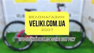 Haibike Seet HardLife 1.0 Ladies 2018 / рама 40см pink/black/blue (4100140840) - відео 1