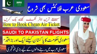 Saudia to Pakistan flight | Cheap Flights, Flight Booking & Airline Tickets Online -- PIA.