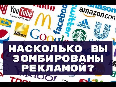 10 рекламных слоганов, которые знает каждый россиянин