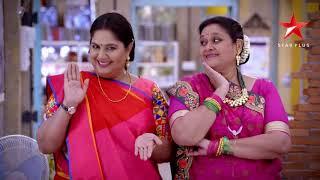 Khichdi | Babuji's New Wife
