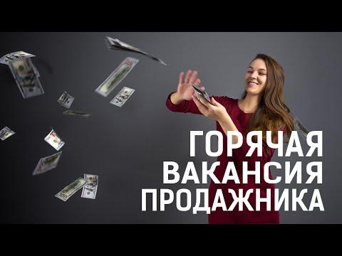 Книга ипотечный брокер