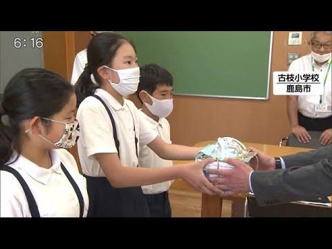 Furueda Elementary School
