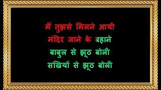 Main Tujhse Milne Aayee Karaoke With Female   - YouTube