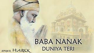 Baba Nanak Duniya Teri : Jerry Burj (Official Song   - YouTube