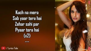 Ek Toh Kum Zindagani Full Song (Lyrics   - YouTube