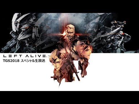 Left Alive :  TGS 2018 Gameplay Trailer