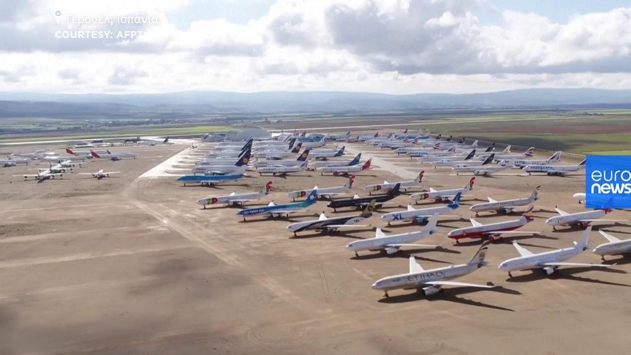 Τερουέλ: Το αεροδρόμιο «πάρκινγκ» της Ισπανίας