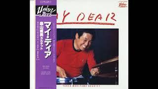 Takeo Moriyama Quartet - My Dear [1982 Japan Jazz]
