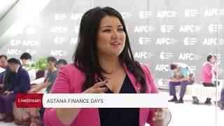 Интервью с Уэнделлом Уоллак | Astana Finance Days