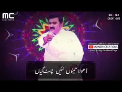 Saraiki Song Mushtaq  China