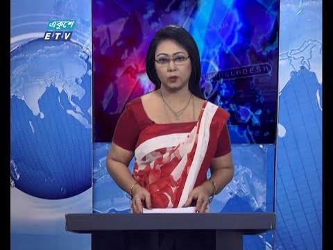 01 AM News || রাত ০১টার সংবাদ || 27 February 2021 || ETV News