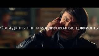 Гостиничные чеки с подтверждением в Москве
