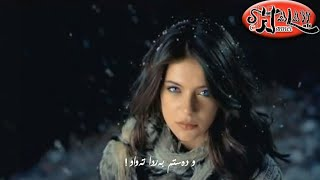 "Mohamed Hamaki ""we aftakrt"" Kurdish Subtitle HD / محمد حماقی ""وافتکرت"" ژێرنووسی کوردی"
