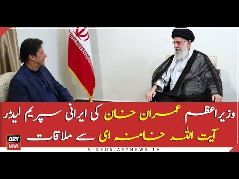 PM imran khan meets Iranian Supreme Leader Ayatullah Khamenei