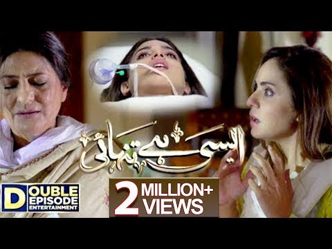 Aisi Hai Tanhai Episode 5 & 6 - 22nd Nov 2017 - ARY Digital Drama