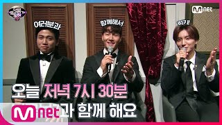 SUB I Can See Your Voice 7 EP1