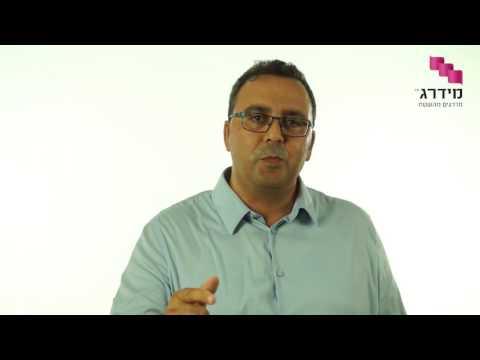 שמאי מקרקעין מסביר - מה זה היטל השבחה?