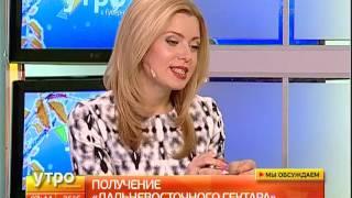 """Получение """"Дальневосточного гектара"""". Утро с Губернией. 20/02/2017. GuberniaTV"""