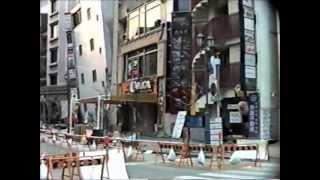 1995年1月24日撮影阪神大震災〜三宮駅周辺〜