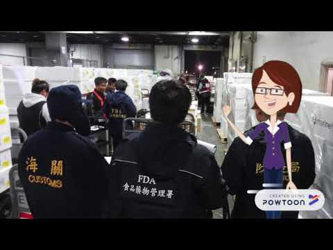 1071005 桃園機場臺北關與防檢局、食藥署共同查驗