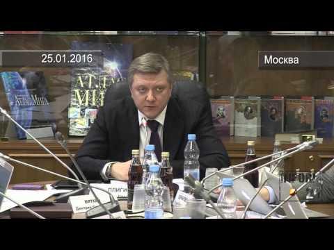 Видеозапись обсуждения новой редакции КоАП: статья 39.15. (ходатайства)