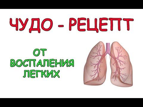 Восприимчивость гепатита а