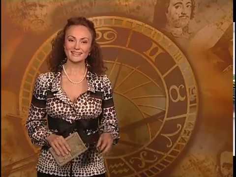 Совместимость гороскопов лев женщина и водолей мужчина